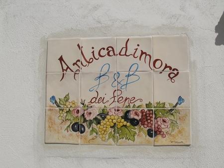 case vacanze - Salve ( Leuca ) - Antica Dimora B&B dei Pepe