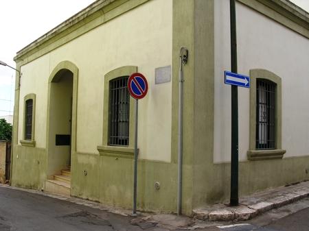 case vacanze - Casarano ( Gallipoli ) - Trilo Magenta