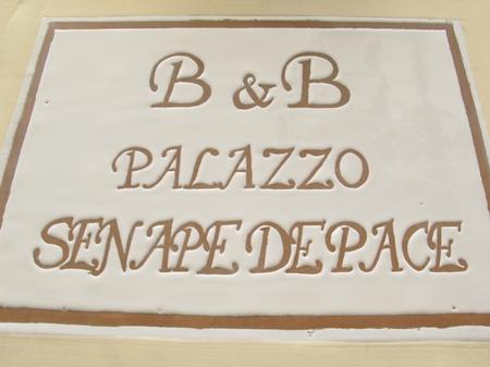 case vacanze - Gallipoli ( Gallipoli ) - B&B Cacciapaglia